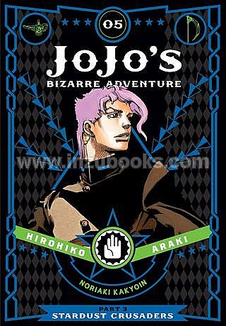 [PO] JoJo's Bizarre Adventure Part 3--Stardust Crusaders, Vol. 5