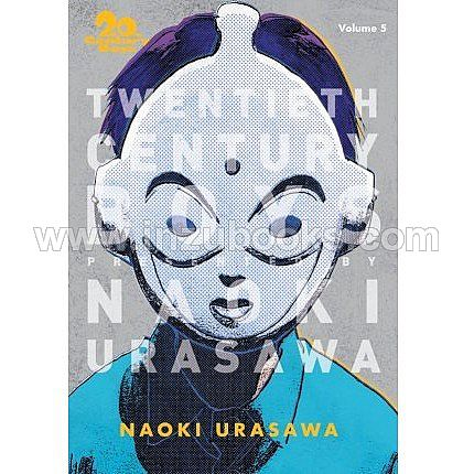 [PO] 20th Century Boys: The Perfect Edition Vol. 5