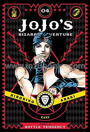 [PO] JoJo's Bizarre Adventure: Part 2--Battle Tendency, Vol. 4