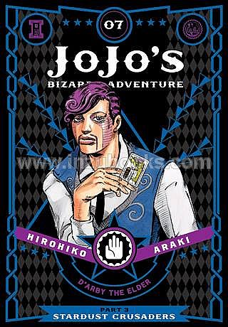 [PO] JoJo's Bizarre Adventure Part 3--Stardust Crusaders, Vol. 7