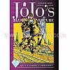 [PO] Hiroaki Araki: Jojo's Bizarre Adventure: Part 4 Diamond Is Unbreakable #3