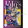 [PO] Hiroaki Araki: Jojo's Bizarre Adventure: Part 4 Diamond Is Unbreakable #4